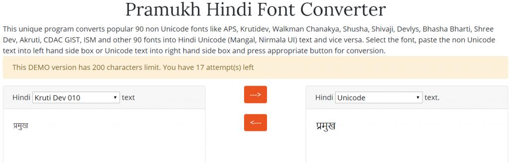 Hindi Unicode to Kruti Dev converter with font installed