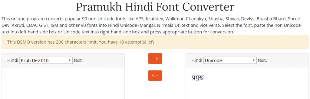 Hindi Unicode to Kruti Dev 010 converter - pasted text